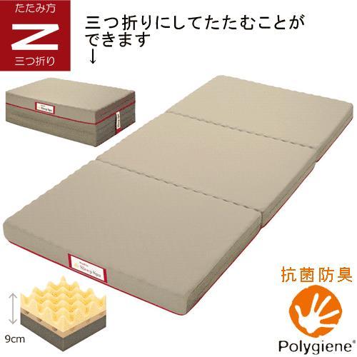 昭和西川 muatsu ムアツ Sleep Spa BASIC ハード ダブル(D)サイズ 22201-05613/204