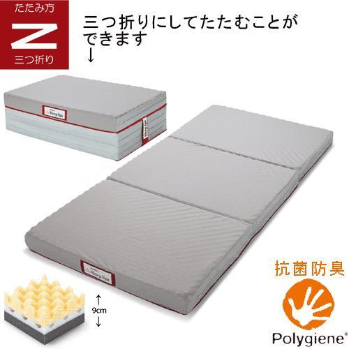 昭和西川 muatsu ムアツ Sleep Spa PLATINUM ハイバウンド セミダブル(SD)サイズ 22201-04802/937(GY)