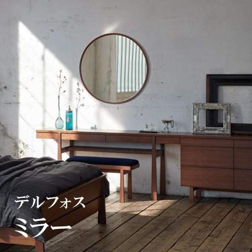 [関東配送料無料] 日本ベッド 日本ベッド デルフォス用ミラー DELPHOS 62268 62269 62270 [ミラーのみ]