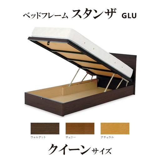 [関東配送料無料] 日本ベッド ベッドフレーム スタンザ GLU (リフト式、棚なし) クイーンサイズ クイーンサイズ STANZA E081 E082 E083 CQ [フレームのみ]