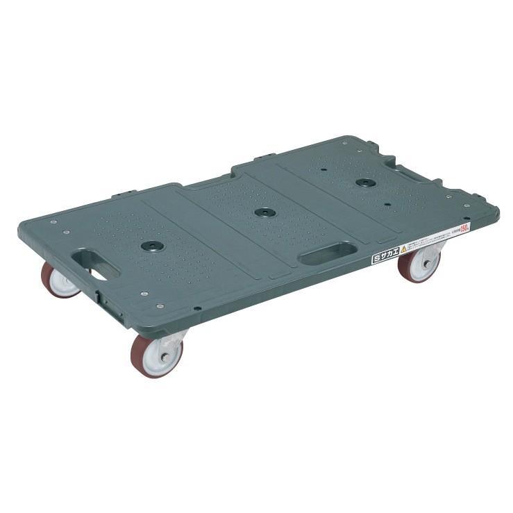 サカエ SAKAE サカエ連結キャリー SCR−700N4台セット 代引対象外 配送時間指定不可 車上渡し