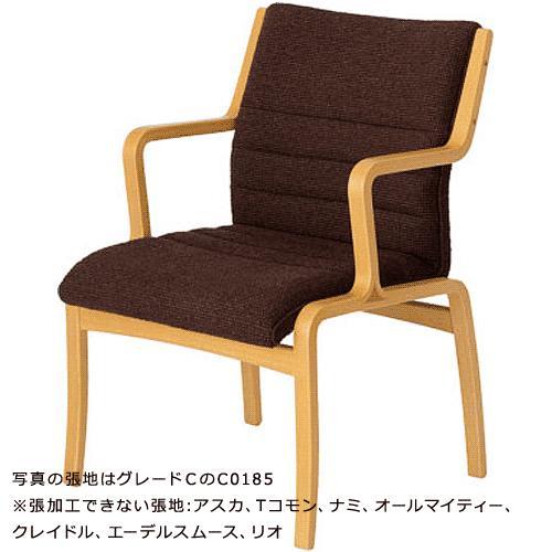 天童木工 Centro Series アームチェア T-5577NA-ST 張地グレード:D ナラ(ST色)『受注生産のため約1か月〜』『代引対象外』