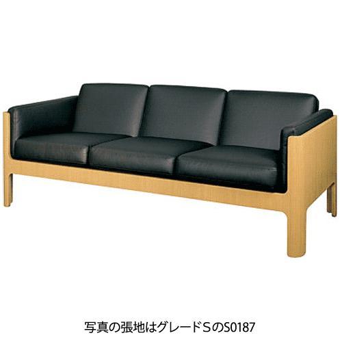 天童木工 ソファ T-7009NA-ST 張地グレード:C ナラ柾目(ST色)『受注生産のため約1か月〜』『代引対象外』