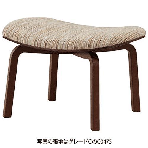 天童木工 Souve Collection オットマン T-7310WN-BW 張地グレード:L(本革・天然皮革) ウォールナット(BW色)『受注生産のため約1か月〜』『代引対象外』
