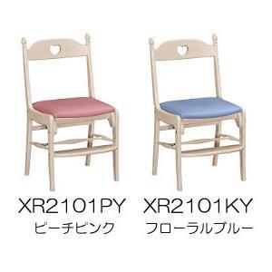 [開梱設置無料] カリモク karimoku 学習イス デスクチェア XR2101 各カラー 各カラー