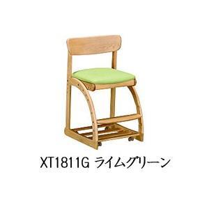 [開梱設置無料] [開梱設置無料] カリモク karimoku デスクチェア/学習椅子 XT1811G ライムグリーン