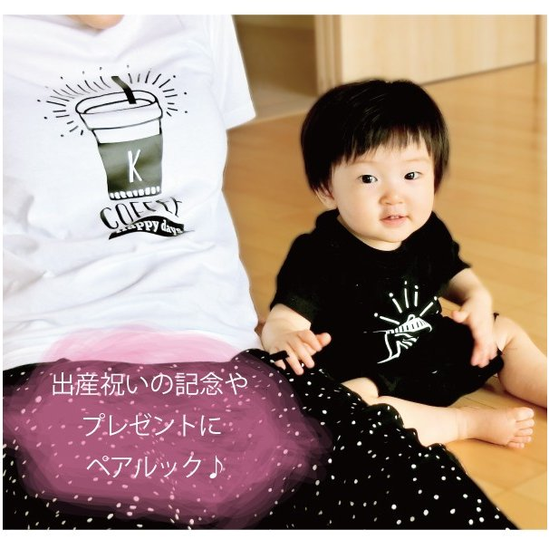 出産祝い 名前入り Tシャツ 半袖  送料無料 親子 ペアルック  カフェ柄|temegane8|02