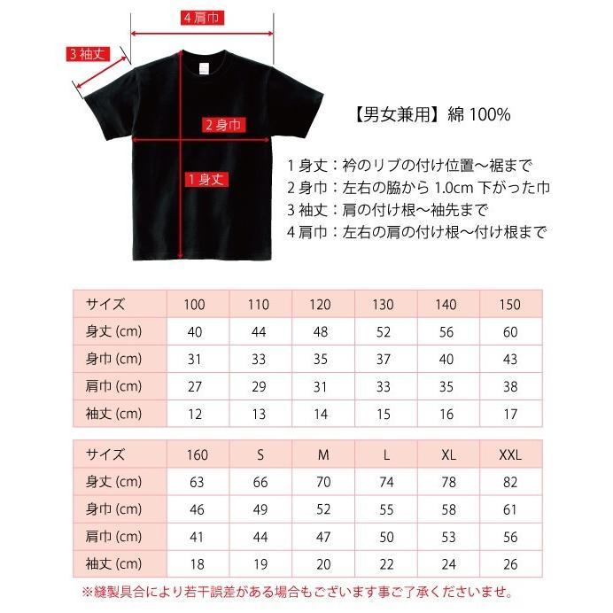 出産祝い 名前入り Tシャツ 半袖  送料無料 親子 ペアルック  カフェ柄|temegane8|11