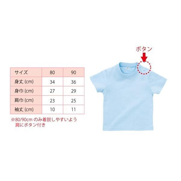 出産祝い 名前入り Tシャツ 半袖  送料無料 親子 ペアルック  カフェ柄|temegane8|12