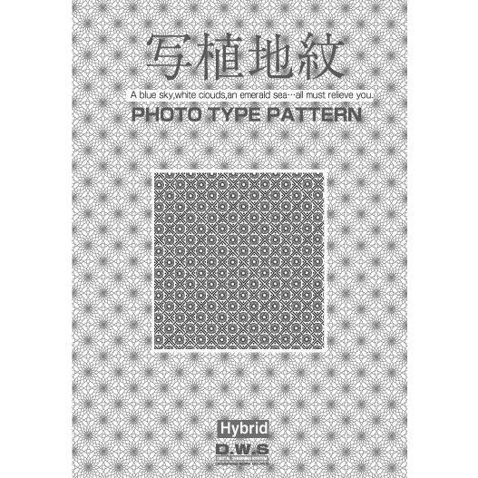 背景・地紋素材集 写植地紋(イラストレーター,Illustrator)|temptation