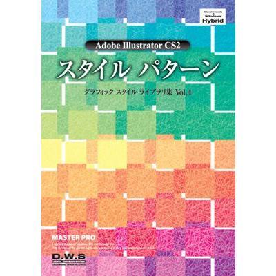 イラスト素材集 グラフィックスタイル ライブラリ集 Vol.4 スタイル パターン(イラストレーター,Illustrator)|temptation