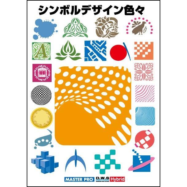 イラスト素材集 シンボルデザイン色々(イラストレーター,Illustrator) temptation