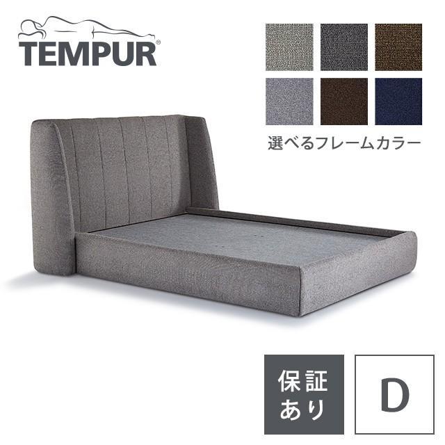【NEW】ベッドフレームとベッドベースのセット