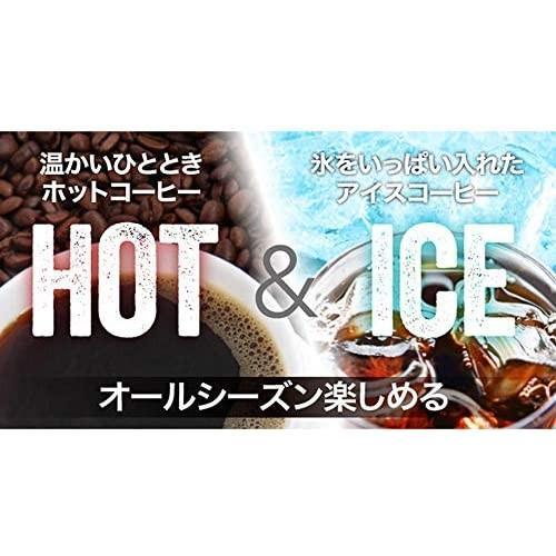 オーシャンリッチ(Oceanrich) 自動ドリップ・コーヒーメーカー レッド UQ-CR8200RD (レッド 単品)|tenbin-do|06