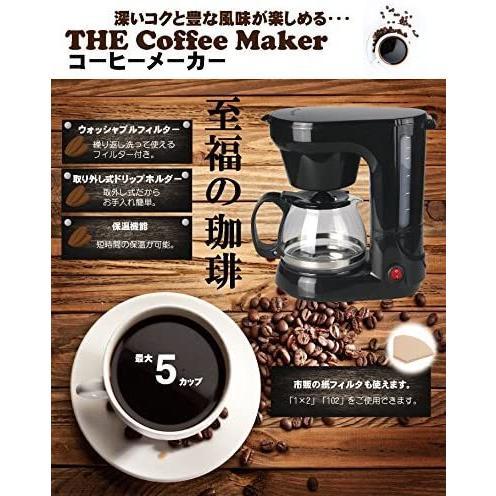 コーヒーメーカー Vegetable 保温機能 GD-KC5|tenbin-do|02