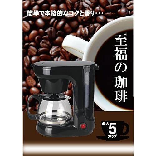 コーヒーメーカー Vegetable 保温機能 GD-KC5|tenbin-do|03