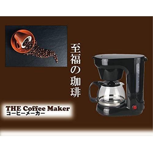コーヒーメーカー Vegetable 保温機能 GD-KC5|tenbin-do|04