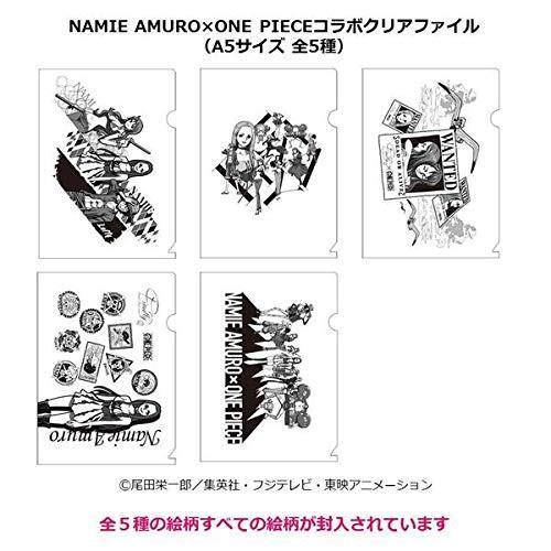 安室奈美恵 ONE PIECE コラボ クリアファイル 全5種セット|tenbin-do