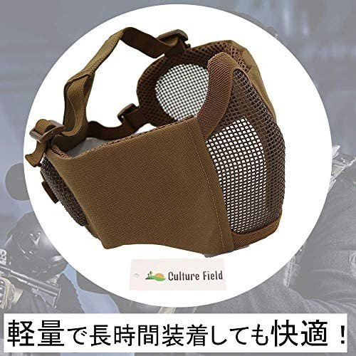 Culture Field サバゲーマスク フェイスマスク サバゲー マスク 耳保護付き (ブラック) (ブラック)|tenbin-do|05