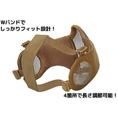 Lumiele 耳を保護する ハーフメッシュマスク メッシュ サバゲー フェイスマスク フェイスガード 曇らない (タン) (タン) tenbin-do 04