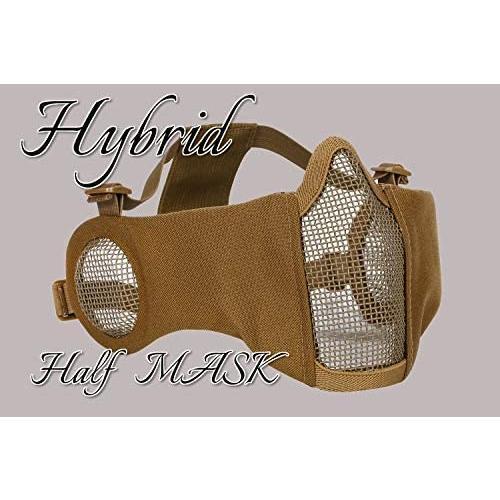 Lumiele 耳を保護する ハーフメッシュマスク メッシュ サバゲー フェイスマスク フェイスガード 曇らない (タン) (タン) tenbin-do 05