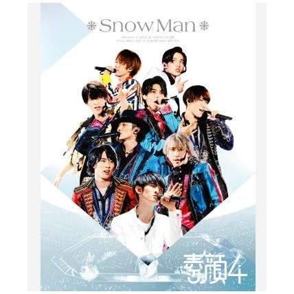素顔4 <Snow Man 盤>