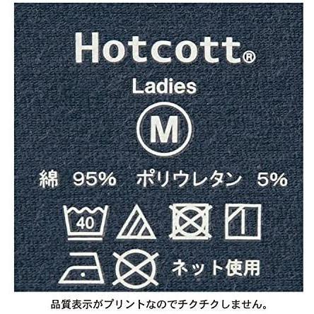 [ベルメゾン] あったか インナー ホットコット 綿混 長袖 C14793 レディース (杢チャコール L)|tenbin-do|05