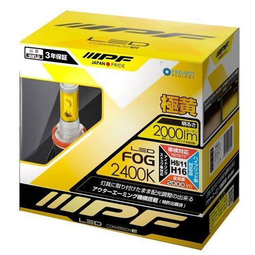 おまけ付 104FLB 上品 IPF フォグランプ LED H8 イエロー H11 2400K 数量限定アウトレット最安価格 バルブ H16