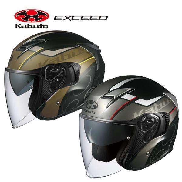 おまけ付 エクシード グライド OGKカブト EXCEED セール 登場から人気沸騰 GLIDE ブラックガンメタ 国際ブランド KABUTO フラットブラックカーキ ヘルメット オープンフェイス