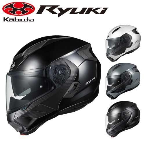 おまけ付 OGKカブト RYUKI リューキ システムヘルメット オージーケー 定番から日本未入荷 ヘルメット ブラック ホワイト グレー メタリック アウトレット☆送料無料 フラット バイク用