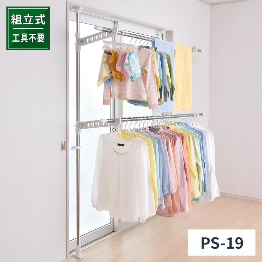 洗濯物干し ポーリッシュ 期間限定送料無料 突っ張り式物干し 窓枠用 70%OFFアウトレット PS-19 天馬