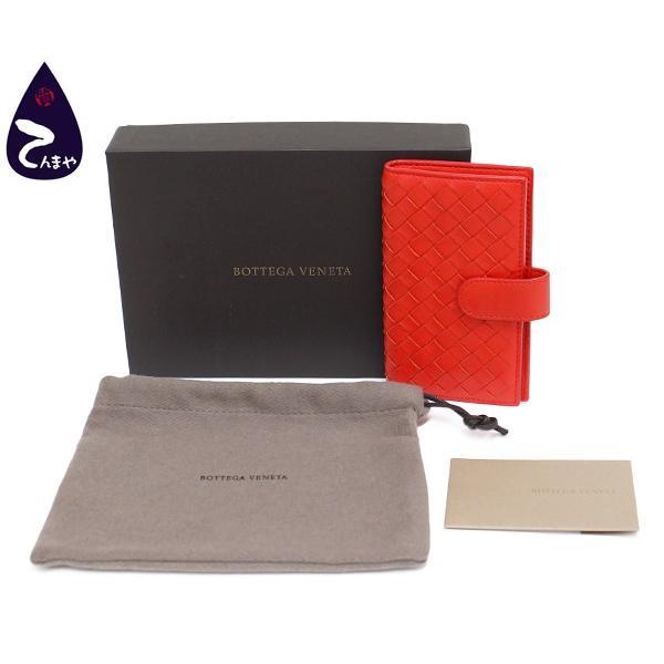 ボッテガヴェネタ レザー(レッド) イントレチャート 6連キーケース カード入れ付 型番:401823