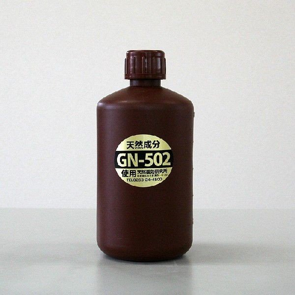 GN-502 オイル1L ニームを主材料に天然物のみでニームの力を数十倍強化した環境改良材|tennen-yakkou