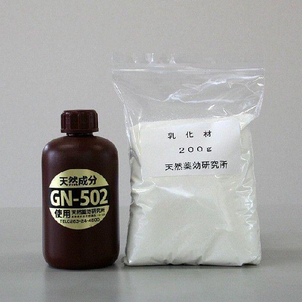 GN-502オイル300ml+乳化材 ニームを主材料に天然物のみでニームの力を数十倍強化した環境改良材 セット商品|tennen-yakkou