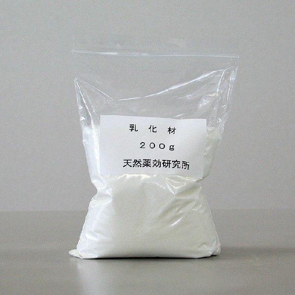 乳化材2パック 200g×2 GN-502(ニームを主材料にニームの力を数十倍強化した環境改良材)オイルタイプ希釈用|tennen-yakkou