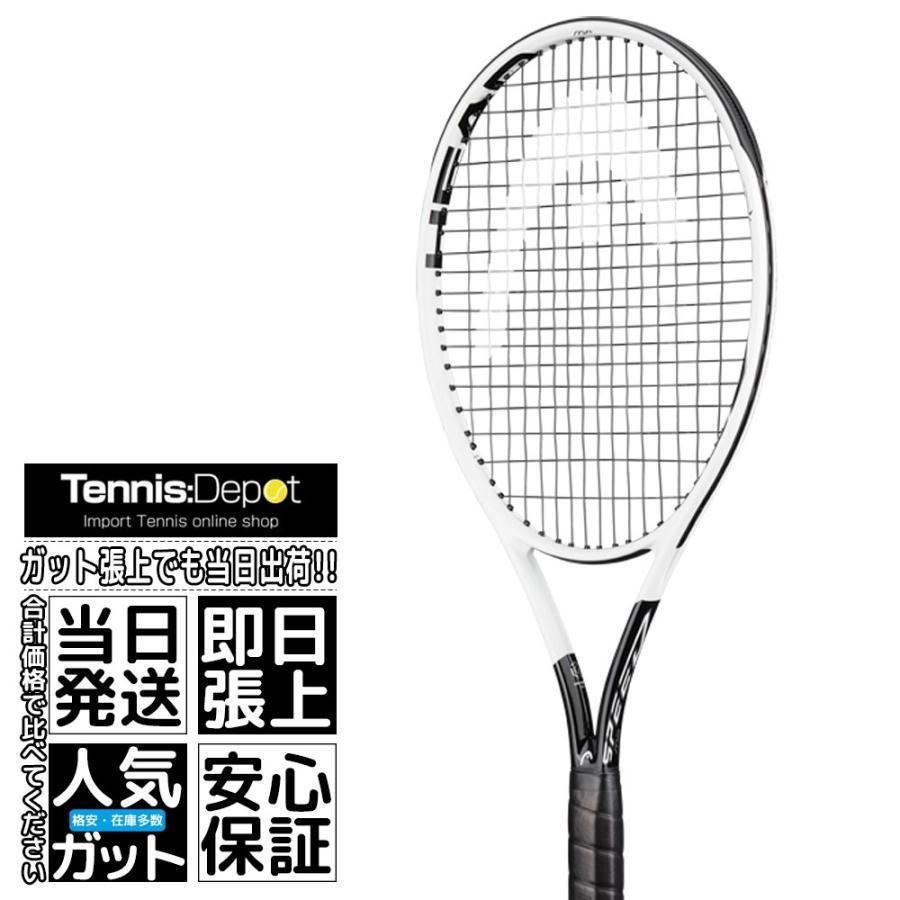 人気提案 【ジョコビッチ使用シリーズ 最新モデル】HEAD(ヘッド) 2020 グラフィン 360+ PRO スピード PRO(300g)(海外正規品) Head テニスラケット スピード Head Graphene 360+ Speed PRO, aigrip:bc237af6 --- airmodconsu.dominiotemporario.com