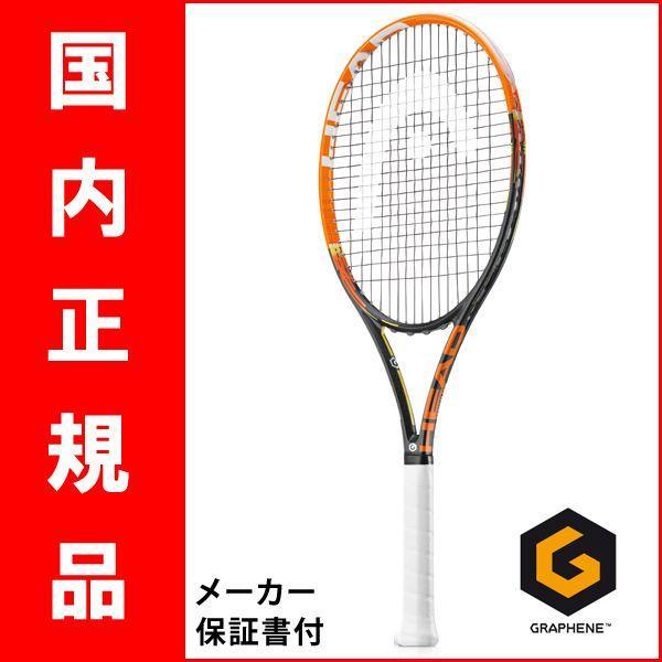 贅沢屋の 【先行発売】テニスラケット ヘッド(HEAD) ヘッド(HEAD) ユーテック(YouTek) MP) グラフィン(Graphene) ラジカル・ミッドプラス(RADICAL (230514) MP) (230514), BIGBOSS:309b71ab --- airmodconsu.dominiotemporario.com