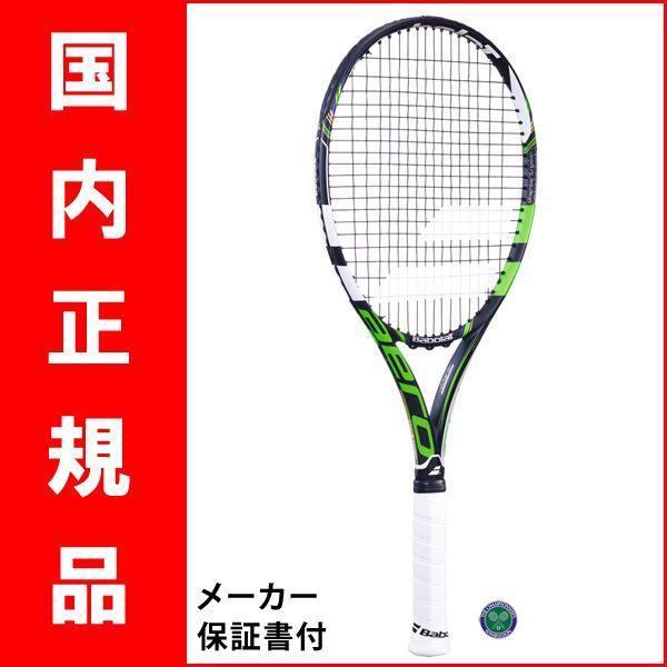 憧れの 【2次予約6月下旬入荷予定分、数量限定モデル】 テニスラケット TEAM) バボラ (babolat) アエロプロチーム(AEROPRO (babolat) TEAM) ウィンブルドン(WIMBLEDON) バボラ BF101211, santorini925:89b4b585 --- airmodconsu.dominiotemporario.com