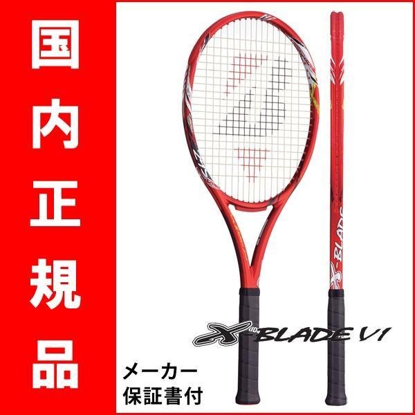買取り実績  ブリヂストン(BRIDGESTONE) テニスラケット エックスブレード(X-BLADE)VI 295 BRAV63, 収納家具ユニット畳の家具屋本舗 4951c8de