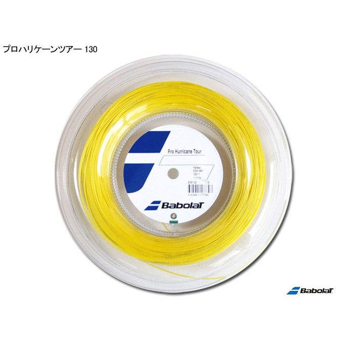 バボラ(BabolaT) テニスガット ロール プロハリケーンツアー(Pro Hurricane Tour) 130 イエロー BA243102-130