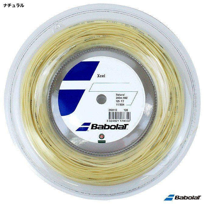 大人女性の バボラ BA243110 BabolaT ナチュラル テニスガット 125 ロール エクセル(XCEL) 125 ナチュラル BA243110, しんびすとのらん屋さん:1dc9f777 --- odvoz-vyklizeni.cz