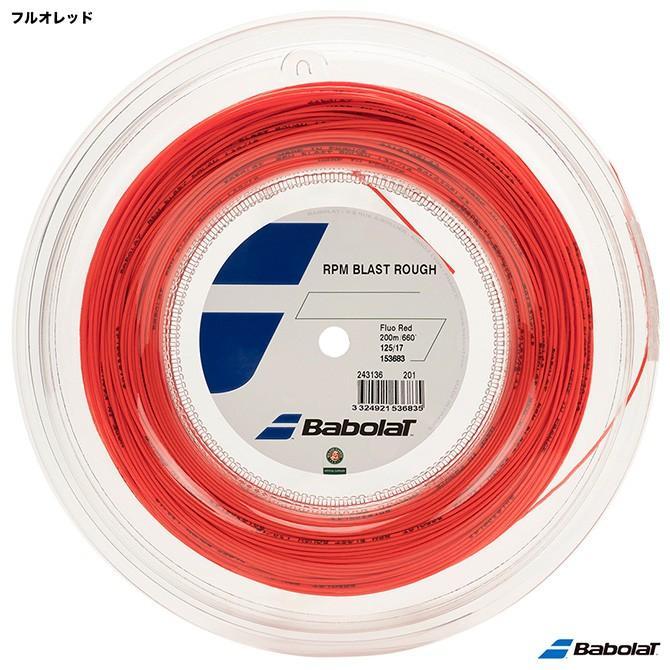 【格安saleスタート】 バボラ BLAST BabolaT テニスガット ロール RPMブラストラフ(RPM BLAST ROUGH) ROUGH) 125 テニスガット フルオレッド BA243136, 本物保証! :9e2917d8 --- airmodconsu.dominiotemporario.com