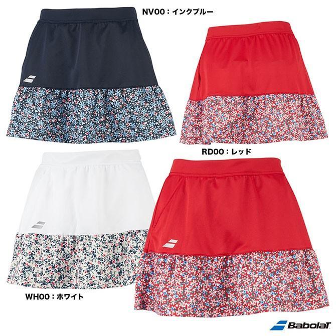 バボラ(BabolaT) テニスウェア レディース スカート BTWOJE04