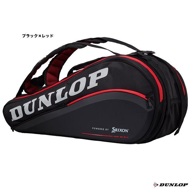 ダンロップ(DUNLOP) テニスバッグ ラケットバッグ (ラケット9本収納可) DPC-2981