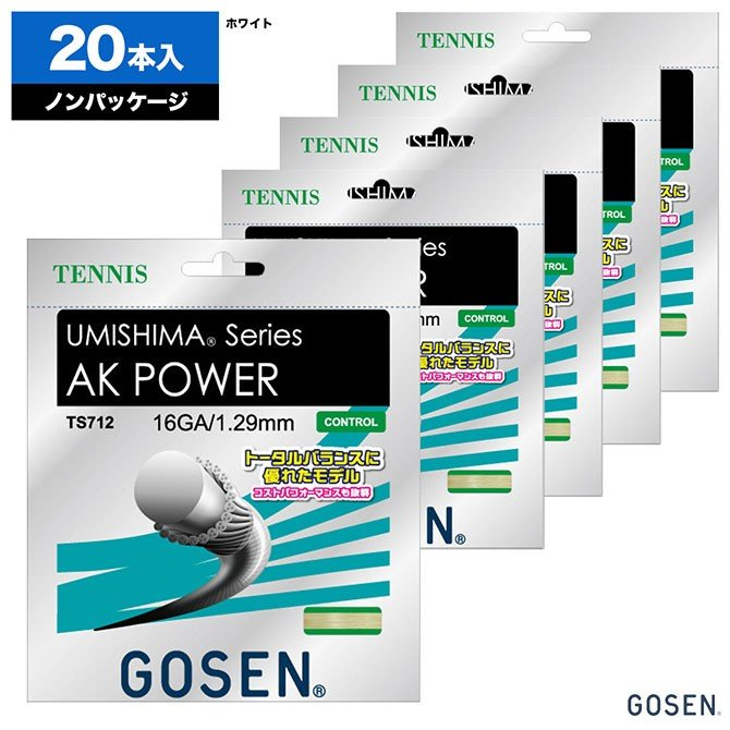 ゴーセン(GOSEN) ボックスガット ウミシマ(UMISHIMA) AKパワー(AK POWER) 16 129 ホワイト TS712 単張りガット(20本入)