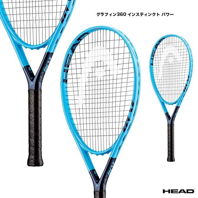 芸能人愛用 ヘッド パワー HEAD テニスラケット Graphene360 ヘッド INSTINCT HEAD PWR グラフィン360 インスティンクト パワー 230879, 宗田ゴム:01bc7bf0 --- airmodconsu.dominiotemporario.com