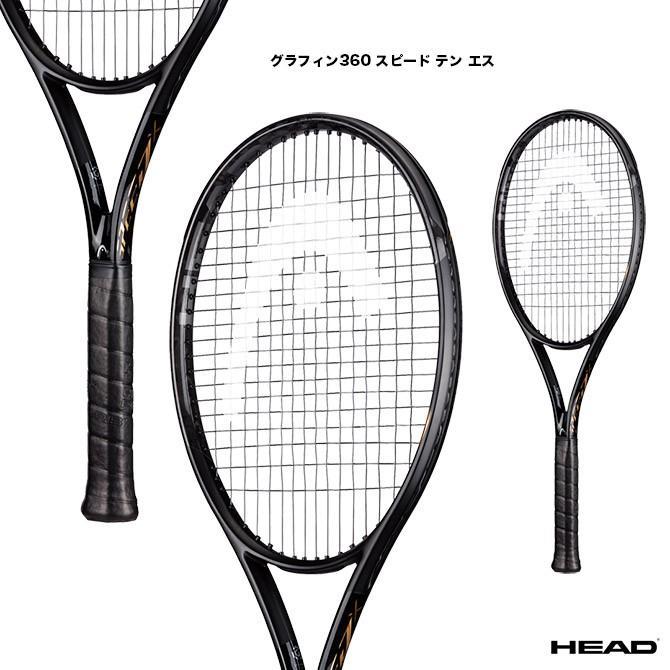 日本最大のブランド ヘッド エス HEAD テニスラケット Graphene 360 SPEED X スピード 236119 S グラフィン360 スピード テン エス 236119, ジョウボウジマチ:a40ded81 --- airmodconsu.dominiotemporario.com