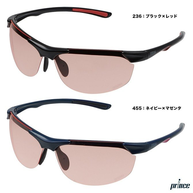 プリンス(prince) サングラス 偏光機能付きサングラス PSU900
