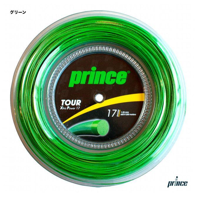 プリンス(prince) テニスガット ロール ツアーXP17(Tour XP17) 125 グリーン 7J930