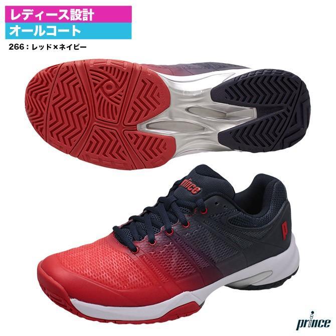 プリンス(prince) テニスシューズ ツアー プロ ライト III AC DPSLA3R(266)